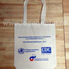 Сумки с логотипом, печать на сумках