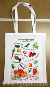 сумки с логотипом, печать на сумках, русский огород